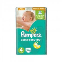 SCUTECE NR.4 MAGICAL PODS PAMPERS 70/SET