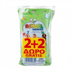 SERVETELE UMEDE SCHOOL HANKIES 2+2