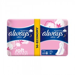 ABSORBANTE DE NOAPTE ALWAYS SENSITIVE 14/SET